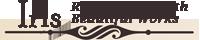 アイリス備前焼陶房のオンラインショップ